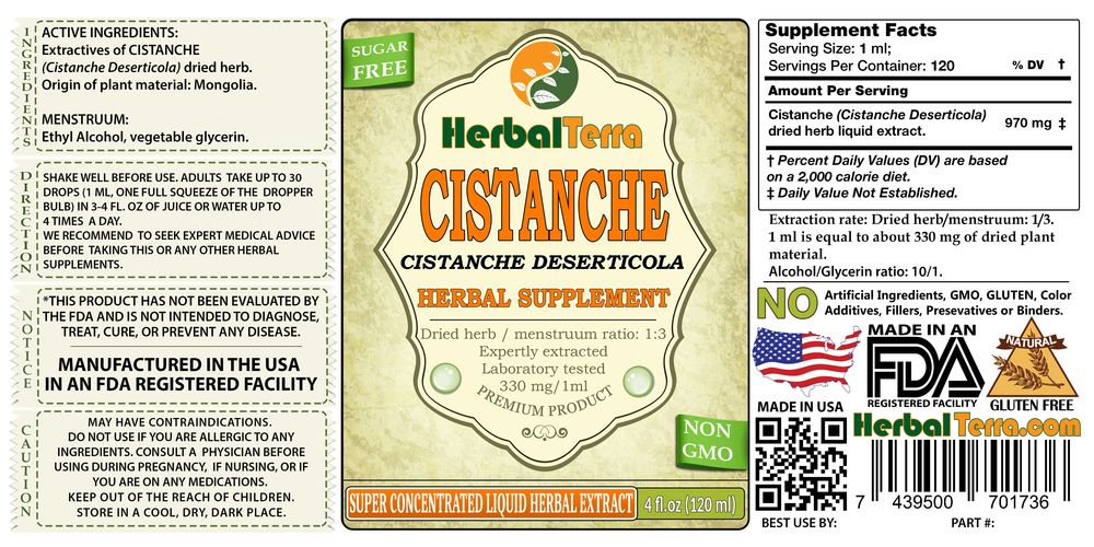 Cistanche (Cistanche Deserticola) Dried Herb Liquid Extract